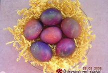 αυγα πασχαλινα