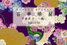 "Hyakkaryoran [Tori] / ""Tori"" meaning bird in Japanese. These lovely birds drink the sweet nectar from a profusion of traditional Japanese flowers in harmony with nature.Featuring signature silver metallic throughout the collection."