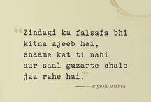 Deep thoughts.....alfaaz