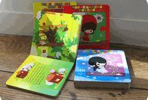 Petits chaperons rouges / Le Petit Chaperon rouge est très présent en littérature jeunesse. Voici les albums dont il est le héros que nous avons chroniqués.