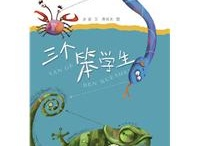 Chinese Early Readers (6-8) / Chinese books for early readers age 6 - 8. (Singapore P1-P3 standard) / by Telling Tales