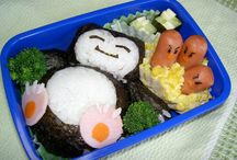 Bento Boxes / by Aimee G.