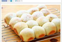 bakery resipi
