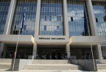 Εισαγγελική παρέμβαση για τις καταγγελίες του προέδρου της Επιτροπής Ανταγωνισμού