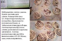 Elenka / выпечка / bake
