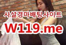 온라인경마사이트 ◐ T 119 . ME ◑ 경정예상지
