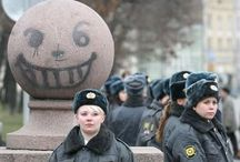 Police Forces Of The World