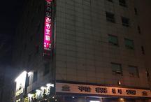 160101_PUS_Busan Prime Hotel_#512