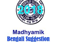 Top Bengali Subject Suggestion for Madhyamik Exam 2018