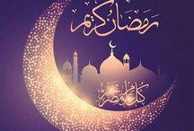 أهلا رمضان