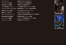 Japanese Anime Studio Sites