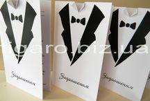 Весільні запрошення / Весільні запрошення. Весільні запрошення ручної роботи. Весільні запрошення з декором. Індивідуальний дизайн та розробка запрошень.