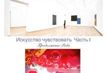 ART GALLERY LNV