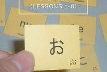Self Study Japanese (Nihongo)