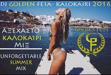 Hellas Summer 2016