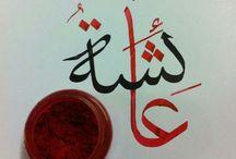 Arabische Schriften