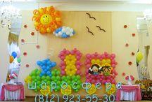 Детские праздники. / Детский день рождения, выпускные и утренники в детском саду. оформление воздушными шарами