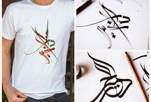 Calligraphy Arabic T-Shirts