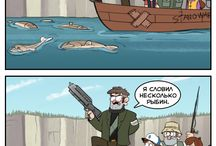 Рыбное место