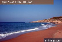 Greece / Keep calm and come to Hellas