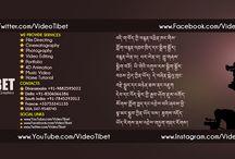 Video Tibet Ads