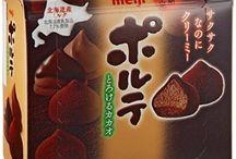 Japanese sweets - Confiseries japonaise