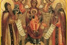 иконы, мозаика, фрески