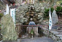 Temple Kimii-dera