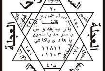 Süleyman'ın mührü