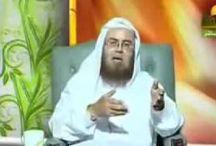 islam deen
