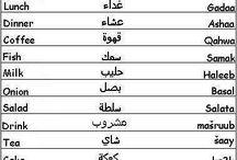 arabische.....