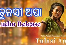 Tulasi Apa - Odia Biopic Movie - Audio Release