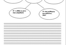 Elementary school: Exercise your language