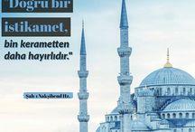 Şah-ı Nakşibend Hz.