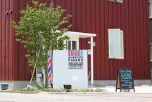 HAIR&ESTE FIGARO《高岡市》 / 富山県高岡市にある理容店です。 FIGAROでは結婚式に向け ブライダルエステシェービングを行っています。 女性スタッフが女性専用個室で施術いたします。 カット・カラー・パーマなどはもちろん個室でのお顔剃り・エステ・ブライダルシェービングなど 入学式・卒業式・結婚式などのヘアメイク・ヘアアレンジなどもご相談下さい。
