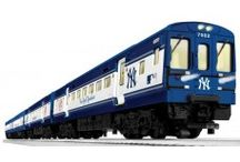 Lionel Baseball Train Sets / Baseball Fans Will Love These MLB Lionel train Sets