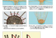 ラタンカゴ編み