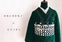 himenorumi-kimono