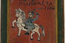 Крестьянская роспись