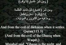 Ayat from Quran ♥ آية من القرآن