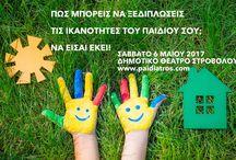 Θέματα 10ου Παγκύπριου Συνεδρίου Για Γονείς και Εκπαιδευτικούς