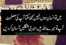MERA ALLAH / keep posting and invited to your friends and all muslimaan ... ❤❤