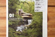 Graphic Design (Editorial)