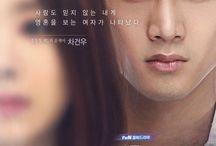 Korean draama
