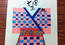 japon ou chine