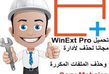تحميل WinExt Pro مجانا لحذف لأدارة وحذف الملفات المكررةhttp://alsaker86.blogspot.com/2018/01/Download-WinExt-Pro-for-free.html