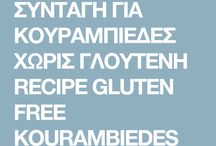 Gluten-free syntages