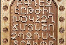 Örmény motívumok,művészet...