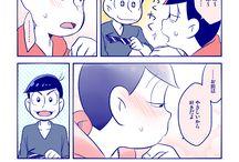 おそ松さん9