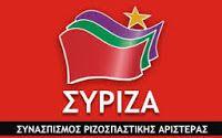 Επίθεση ΣΥΡΙΖΑ σε ΝΔ με αφορμή δημοσίευμα για τη σύζυγο του Μητσοτάκη